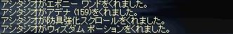 b0010543_859391.jpg