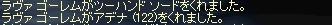 b0010543_90178.jpg