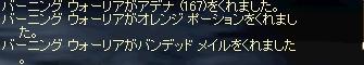 b0010543_9114100.jpg