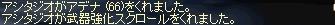 b0010543_913164.jpg