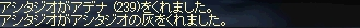 b0010543_923413.jpg