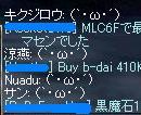 b0033954_19274720.jpg