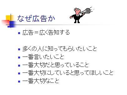 b0041658_1594357.jpg