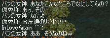 a0030061_20573110.jpg