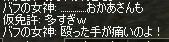 a0030061_20582127.jpg