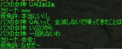 a0030061_210189.jpg