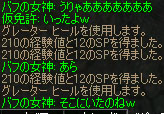 a0030061_2113166.jpg