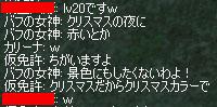 a0030061_2143513.jpg