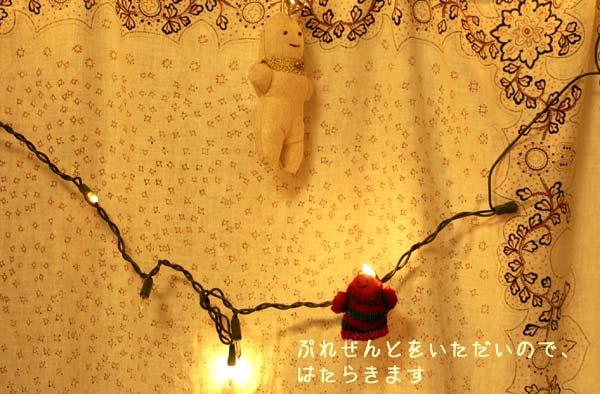 b0046465_1681217.jpg