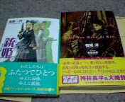 b0006374_022397.jpg