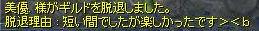 c0008375_133512.jpg