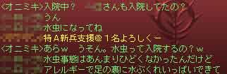 b0028685_2223333.jpg