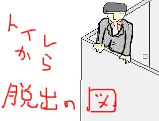 b0030690_15552159.jpg