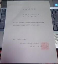 b0035100_16261923.jpg