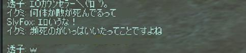 c0010618_052550.jpg