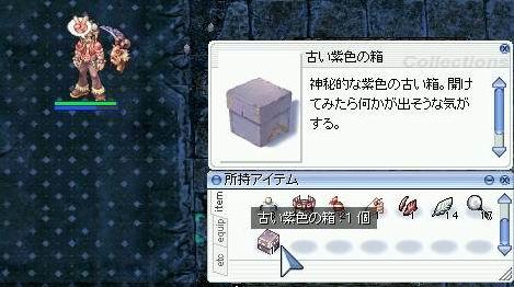 b0037921_23324250.jpg