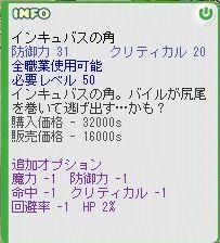 b0002723_20311617.jpg