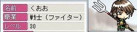b0066123_734171.jpg