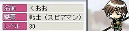 b0066123_7343660.jpg