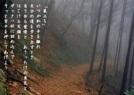 b0044724_1895849.jpg