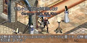 b0048563_1645769.jpg