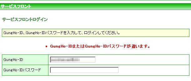 b0043865_18435481.jpg