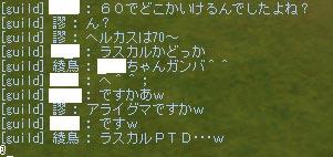 b0021768_232696.jpg