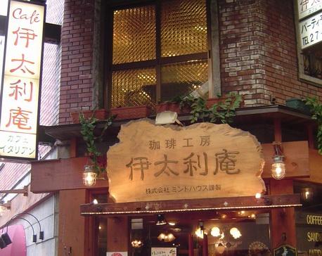 めくるめく堺東紀行_c0001670_19343425.jpg