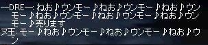 b0050075_1426120.jpg
