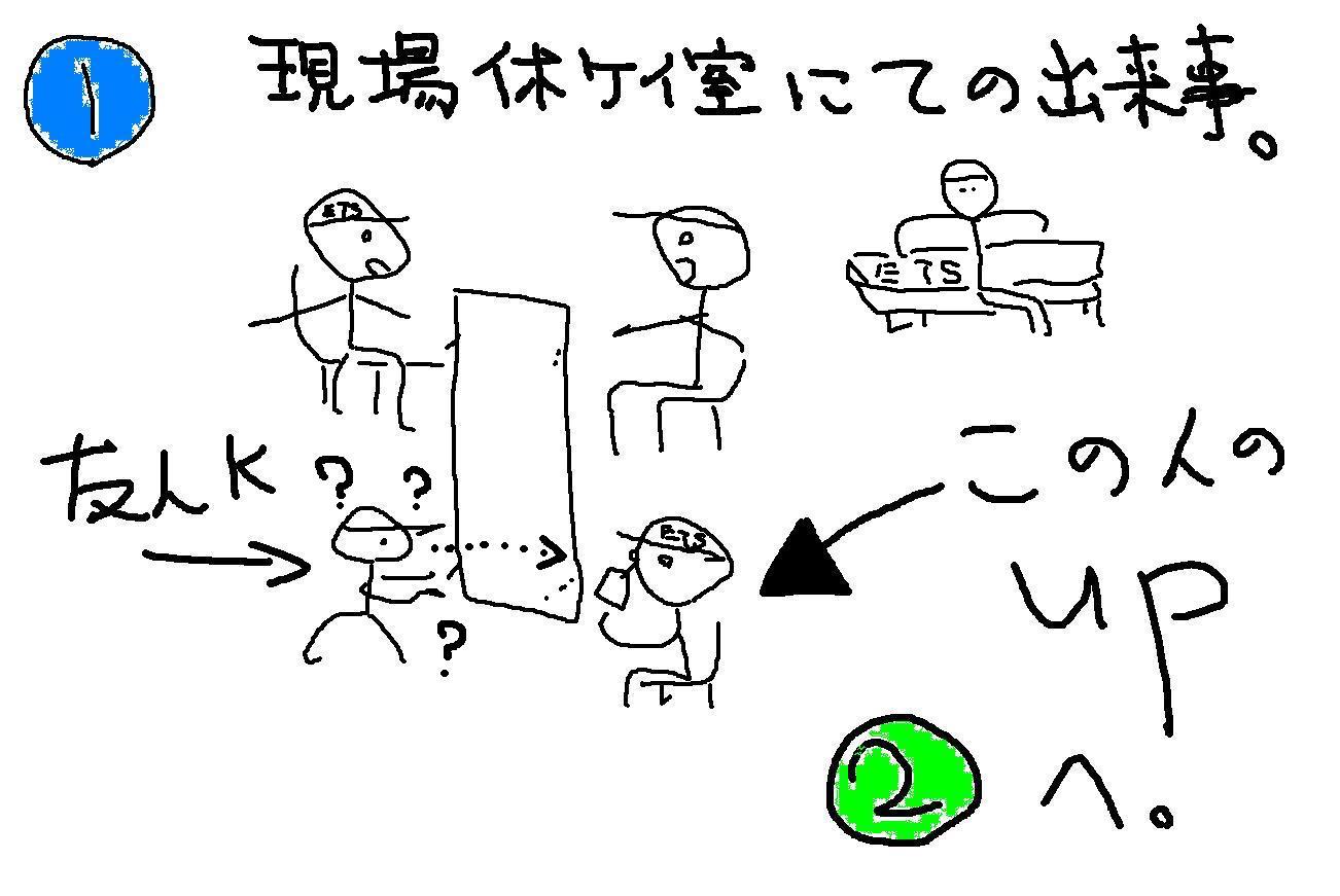 b0054584_1411017.jpg