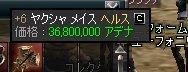 b0016320_10323534.jpg