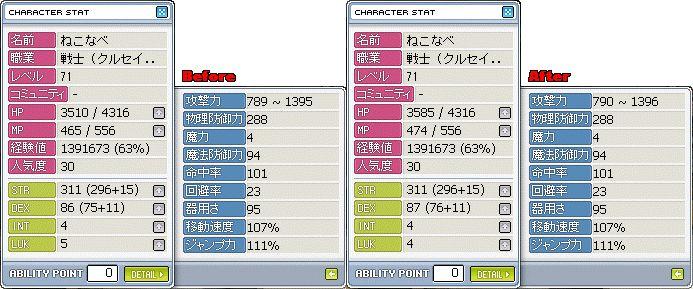 b0039021_13341024.jpg