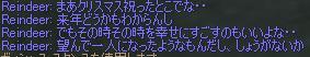 c0005826_23191976.jpg