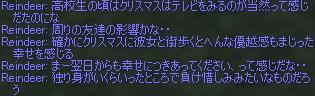 c0005826_23201753.jpg