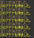 c0005826_23262461.jpg