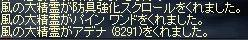 b0013632_1233560.jpg