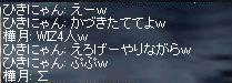 b0036436_6583293.jpg