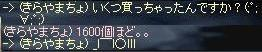 b0036436_6592965.jpg