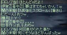 b0036436_701439.jpg