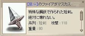 b0037741_11301420.jpg