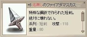 b0037741_11312460.jpg