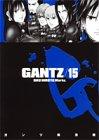 「GANTZ」知らないと、人生損するよ。_c0016141_0533120.jpg