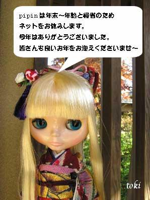 b0059664_149298.jpg