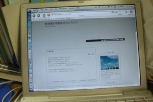 b0010873_15363710.jpg