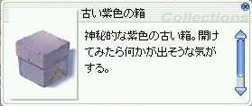 b0060488_15475387.jpg