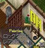 b0033697_0215499.jpg