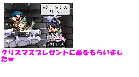 b0009402_2451026.jpg