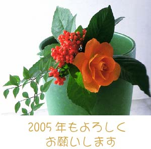 b0066704_0161574.jpg