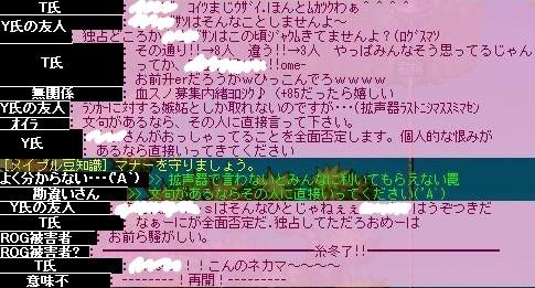 b0049327_23574416.jpg