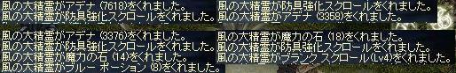 b0013632_140677.jpg